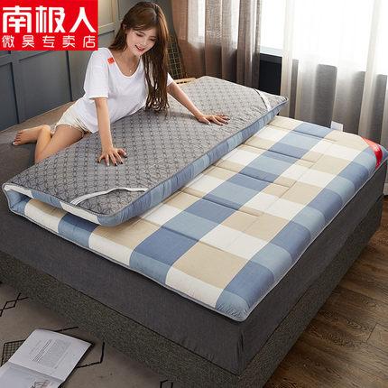 南極人 加厚床墊床褥子 18元起包郵
