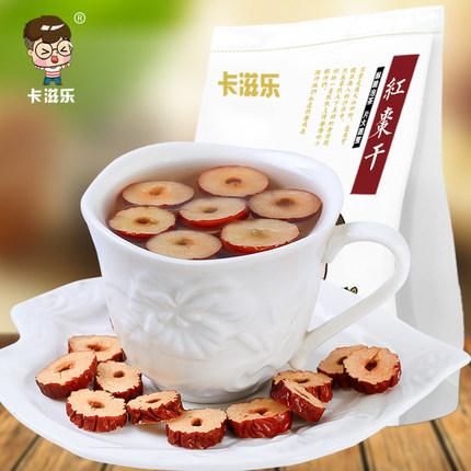 卡滋乐 香酥红枣干 250g*4袋 15.5元包邮