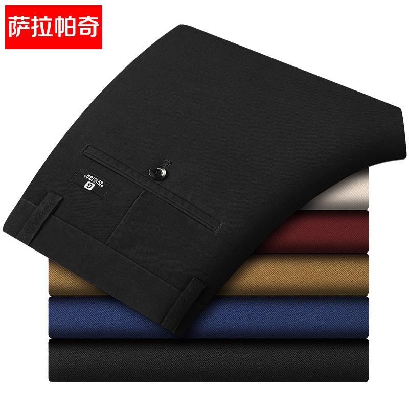 【萨拉帕奇旗舰店】男士100%纯棉休闲裤 券后39元包邮