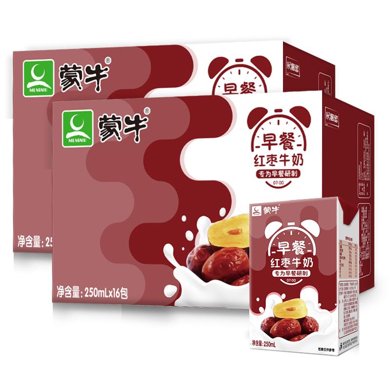 蒙牛 早餐奶红枣味 250ml*16盒*2箱 74元包邮