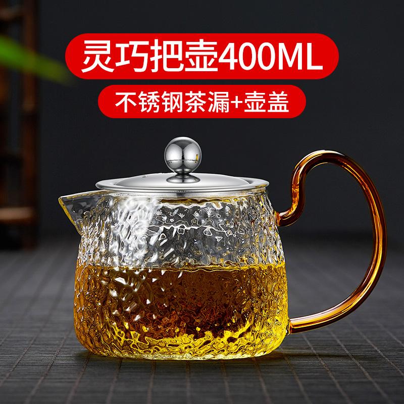 高颜值高温耐用泡茶壶400ML 券后9.9元起包邮