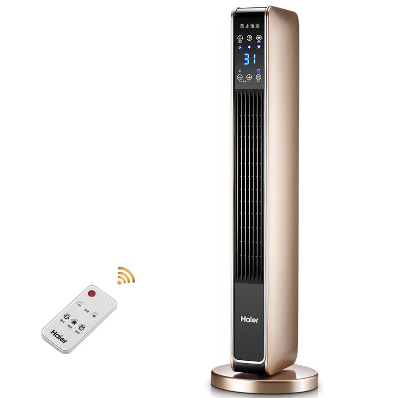海爾 智能遙控節能取暖器 299元包郵
