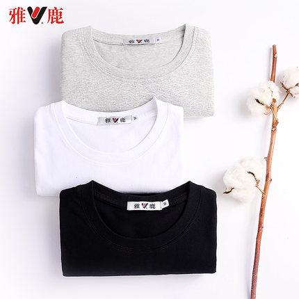 雅鹿 男士 純棉 短袖T恤 19.9元包郵