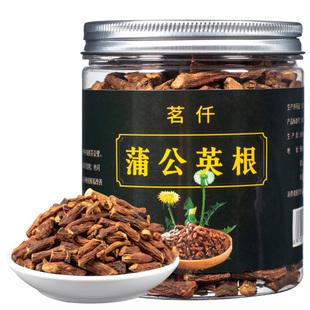 【茗仟】天然野生蒲公英根茶60克