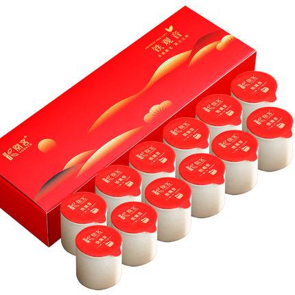安溪铁观音小罐茶6g*12罐 7.9元包邮