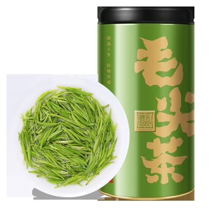 【颐品天成】信阳特级毛尖绿茶50g罐装 券后6.9元包邮