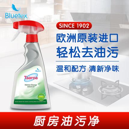 原装进口 蓝宝丝 厨房油污清洗剂 500ml 9.9元包邮