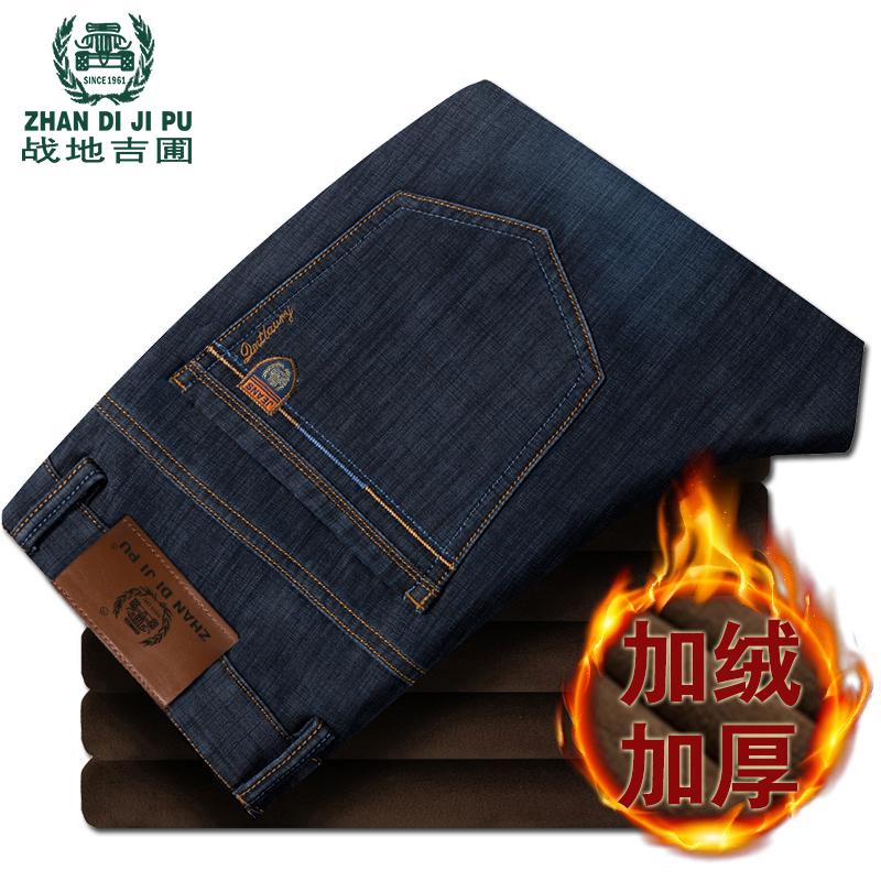 【战地吉普】男士秋冬款加厚牛仔裤 券后39元起包邮