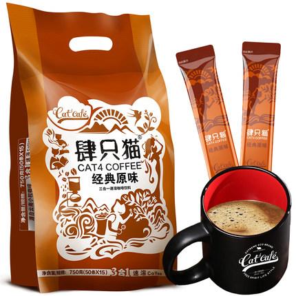 肆只猫 原味 速溶咖啡粉 40条 11.9元包邮