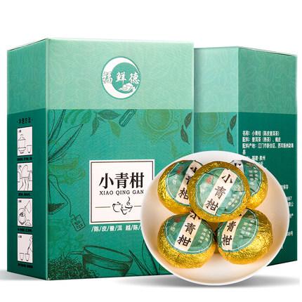 福鲜德 小青柑普洱茶盒装6粒  5.9元包邮