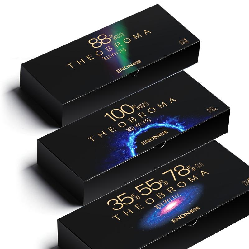 【怡浓】拍2盒共发4盒巧克力礼盒 券后16.9元包邮