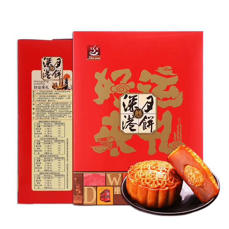 深港食品 广式月饼9枚560g 券后9.9元包邮