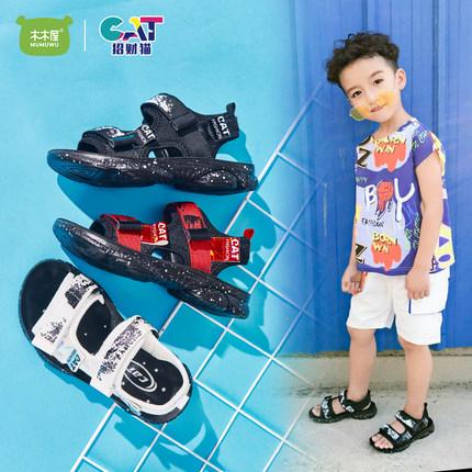 木木屋 招财猫 儿童 凉鞋 29.9元包邮(多款可选)