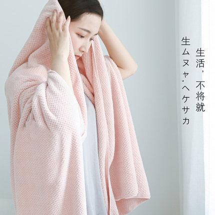 曼柯洛希 日系菠萝格速干沙滩浴巾 12.9元起包邮