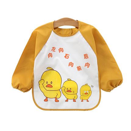 宝宝夏季吃饭罩衣长袖 6.9元起包邮