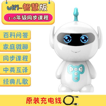 卡奇貓 兒童智能早教機器人 24元起包郵