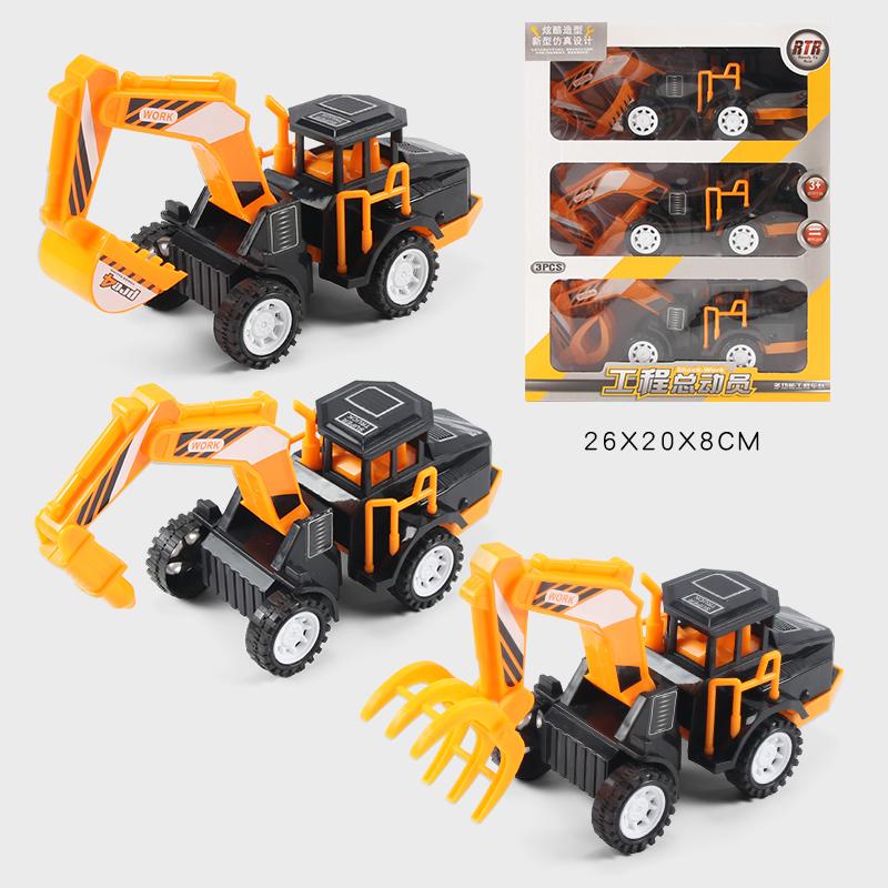 【3件套装】儿童挖掘机推土车工程车 券后14.9元包邮