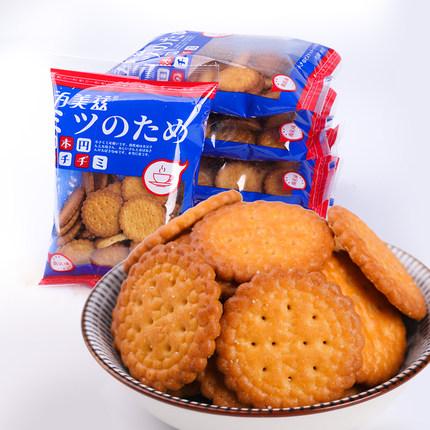 日式网红奶盐味小圆饼干 100g*6包 13.8元包邮(拍6份)
