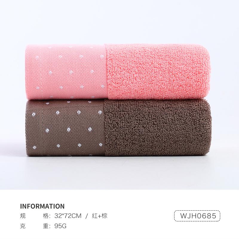 成人纯棉毛巾2条装 券后7.9元包邮
