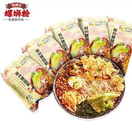 嘻螺会 广西柳州特产螺蛳粉 300g*5包 30元包邮