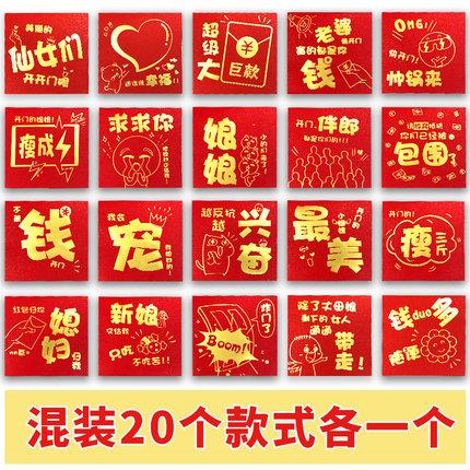 2020年11月18日更新【万能白菜价】的图片 第161张