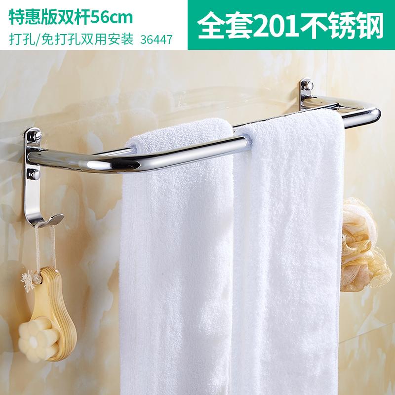 不锈钢浴室置物架【送胶水+辅助贴4张】券后5.9元起包邮