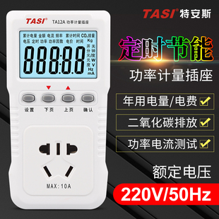 灯泡1.5 充电电池套装17.9 探照灯38 无线充电鼠标14.9 美的电磁炉149 免钉胶8 电钻39