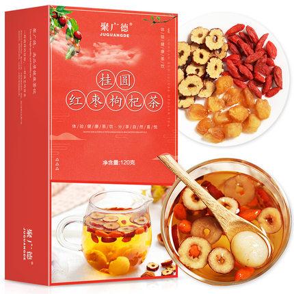 聚广德 红枣桂圆枸杞茶花茶 120g 5.1元包邮