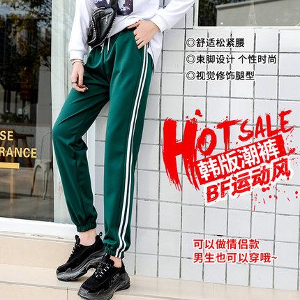 香囡 束脚休闲运动裤 19.9元包邮