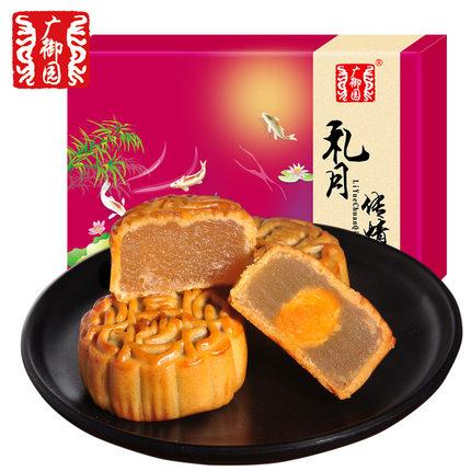 广御园 礼月传情 月饼礼盒装 6饼3味300g 9.9元包邮
