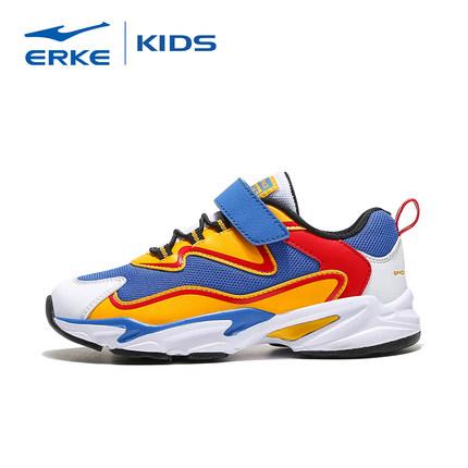 12日0点:ERKE 鸿星尔克 男童运动鞋 59元包邮