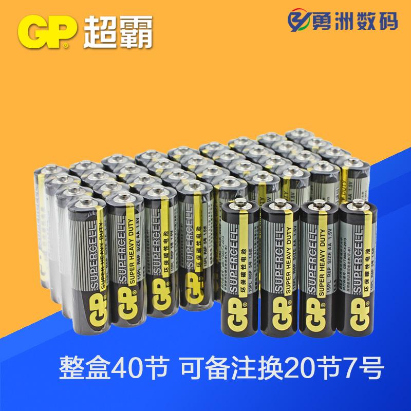 超霸 五号 碳性干电池 40节 20.9元包邮