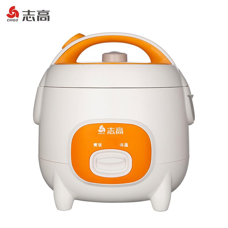 志高全自动电饭煲电饭锅 券后59元包邮