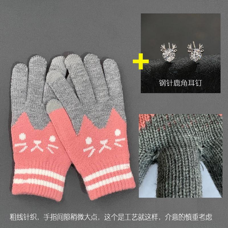 实用生日礼物手套+一对耳环(最后一款)券后5.6元包邮