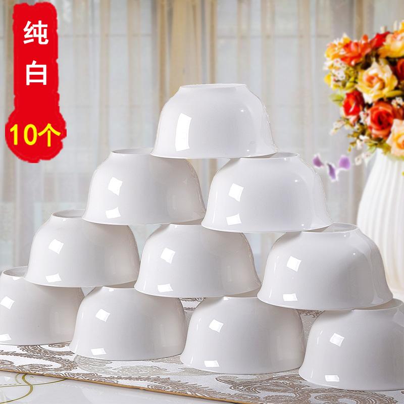 日景禾-家用中式陶瓷碗10个 券后19.9元包邮