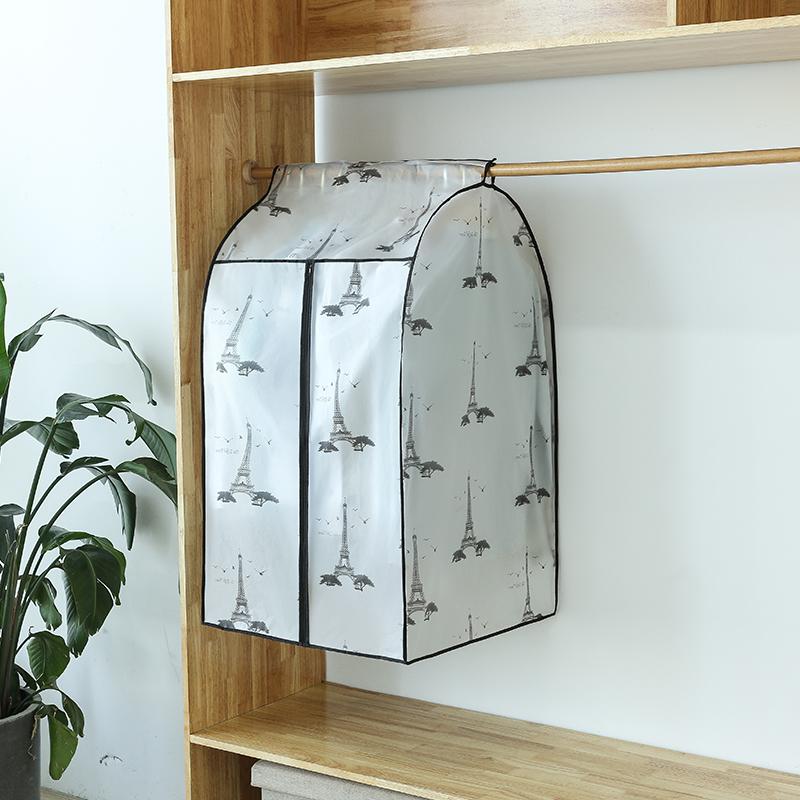 【柳然】衣柜悬挂防尘罩防尘袋 券后6.9元包邮