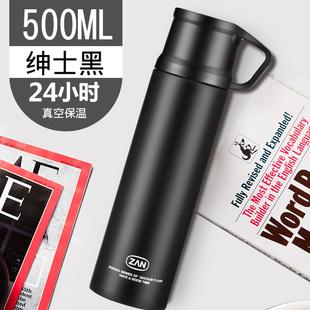 ZAN保温杯女韩版清新500ml保温杯
