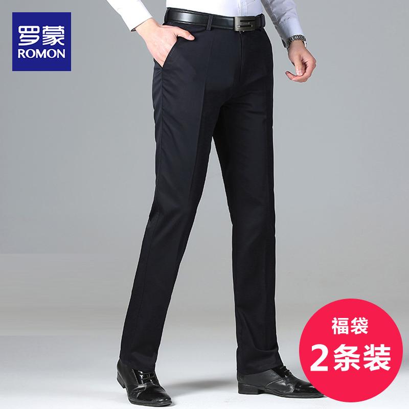 罗蒙 男士宽松版型西裤2条 券后79元包邮