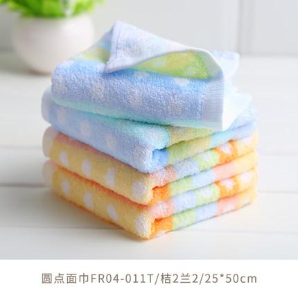 洁玉 纯棉儿童毛巾 4条  19.9元包邮
