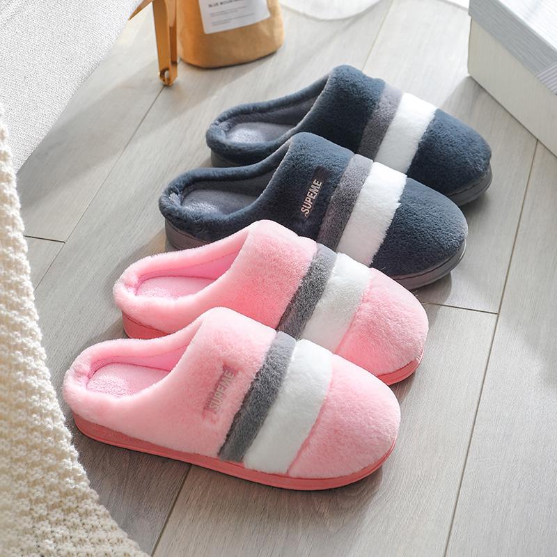 【韩迷奴】男女款棉拖鞋全尺寸同价 券后6.99元包邮