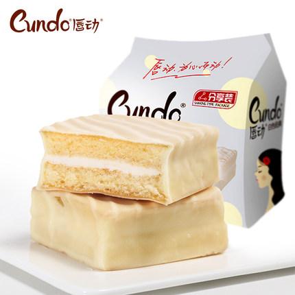 0点:唇动 巧克力涂层蛋糕 500g 14.8元包邮