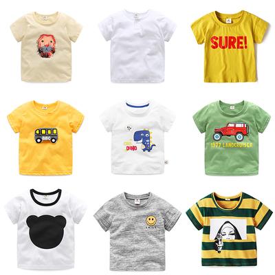 大海·童年 儿童 短袖T恤 2件 14.9元包邮(拍两件)