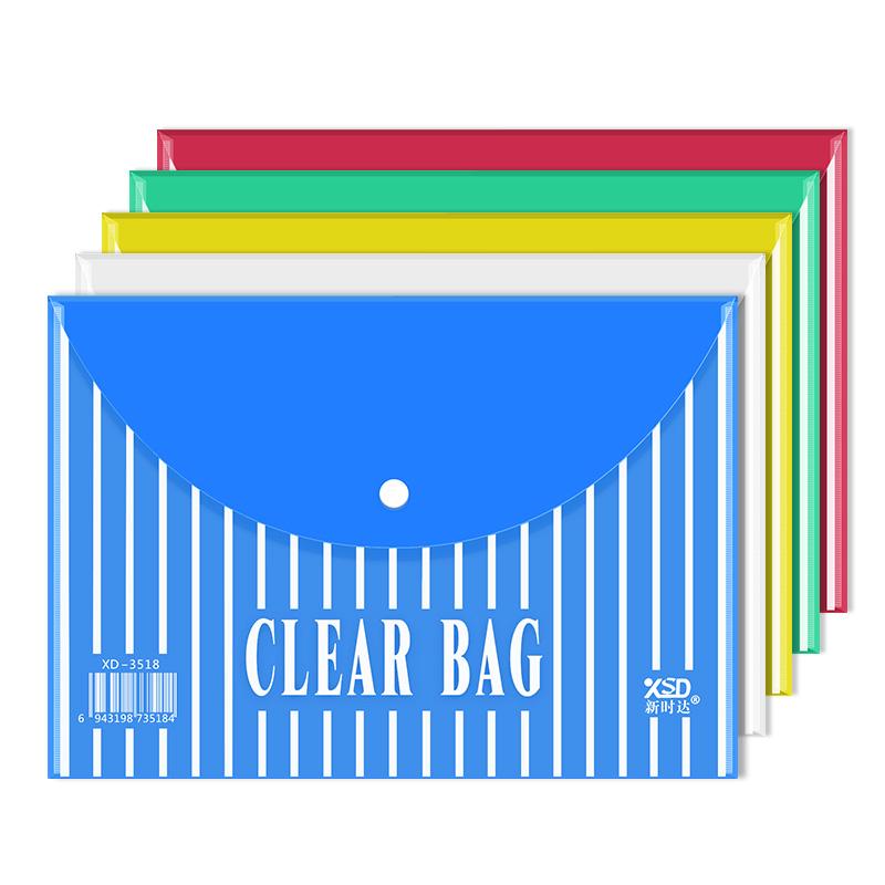 20个A4透明文件袋收纳袋,券后7.8元包邮