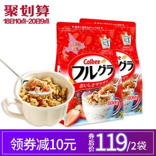 卡乐比 水果谷物麦片 800克*两袋,¥114