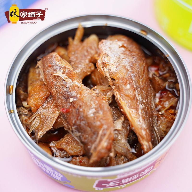 【林家铺子】鲜美鱼罐头105g×4罐 券后15.8元包邮