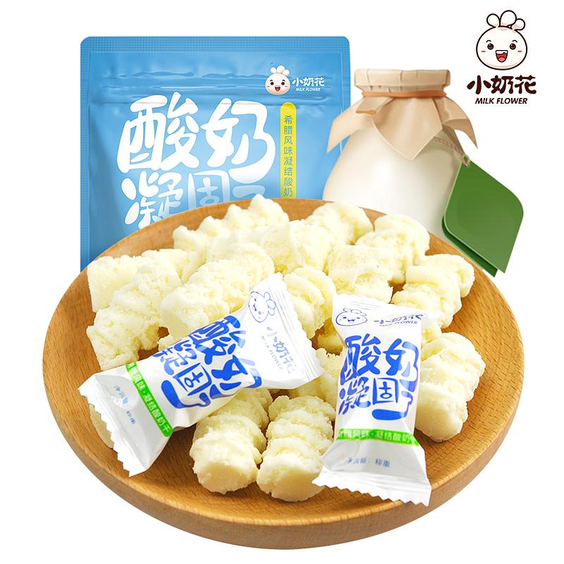 小奶花 酸奶疙瘩 400g 19.8元包邮