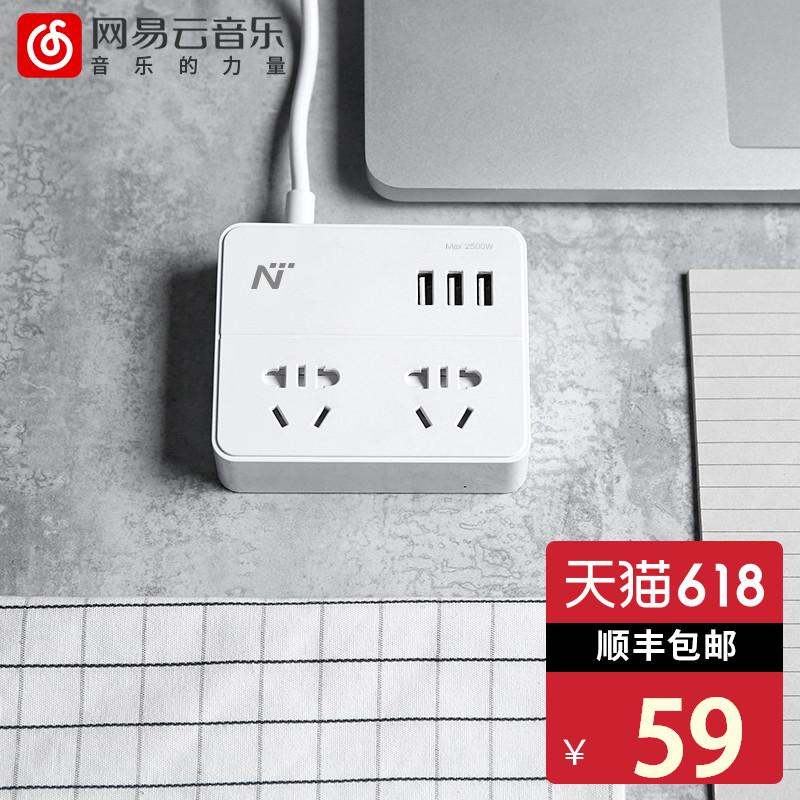 小方盒pro插线板 3USB接口+2孔位 儿童保护门 券后29.9元顺丰包邮