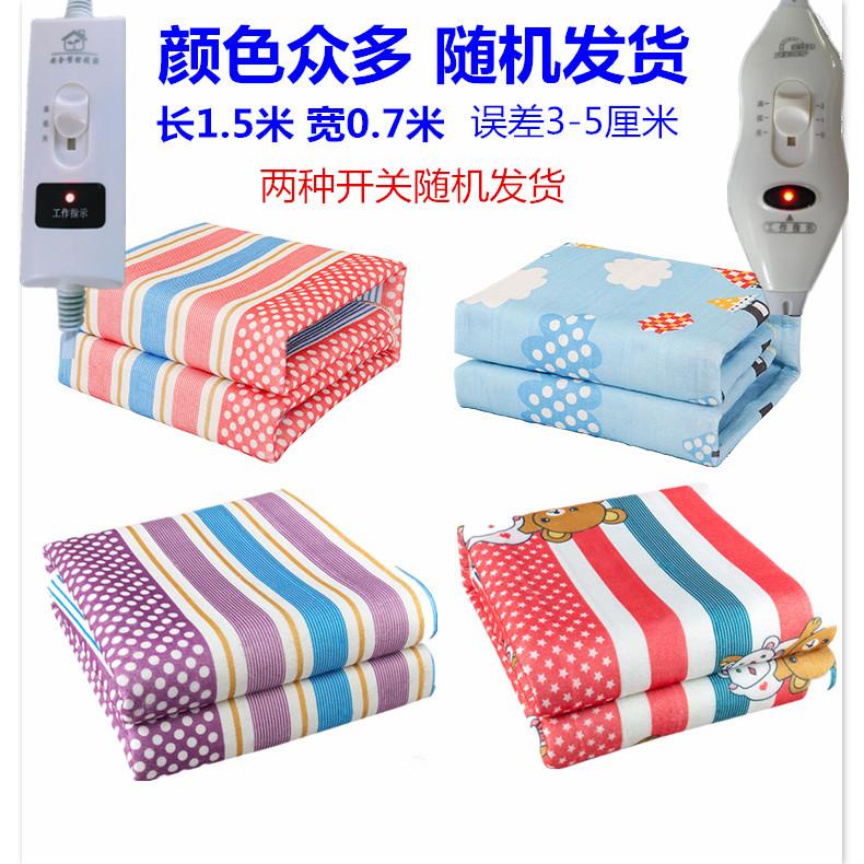公众【人保承保】3C防水电热毯 券后5.9元包邮