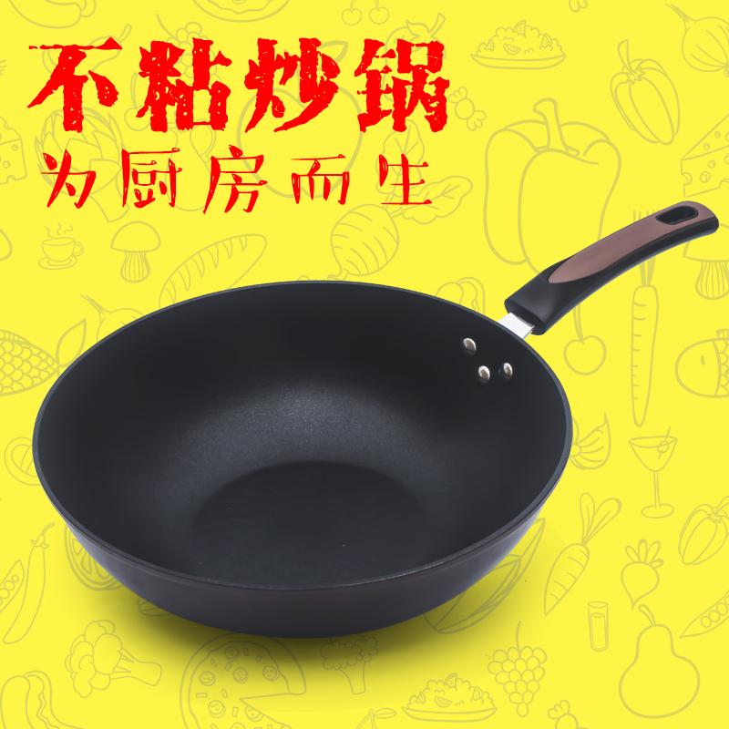 快阳32cm麦饭石不粘锅无油烟炒锅,券后18.4元包邮