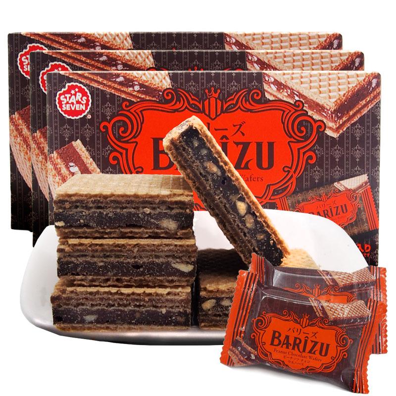 马来西亚进口巧克力夹心威化3盒共21袋,券后13.9元包邮